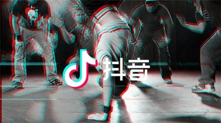 抖音爆店码2021年6月7日0.jpg