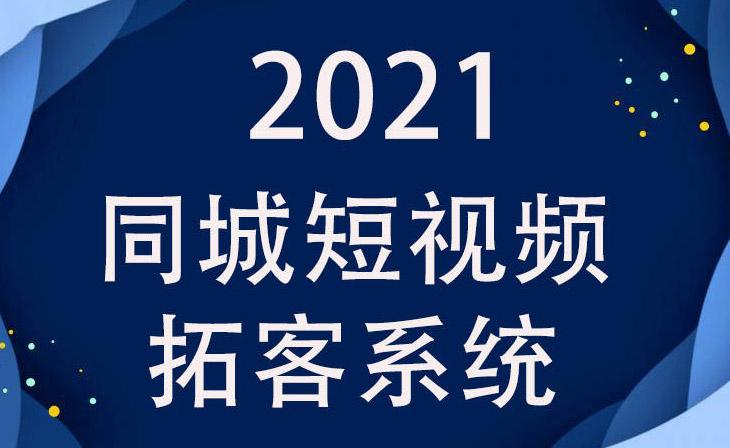 抖音爆店码2021年7月4日01.jpg