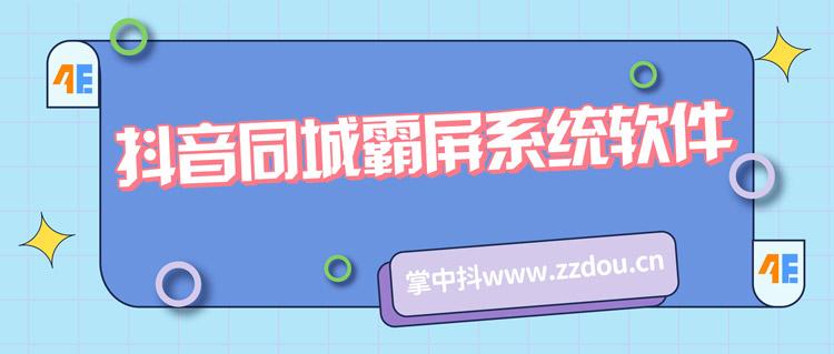 抖音爆店码2021年7月12日2.jpg