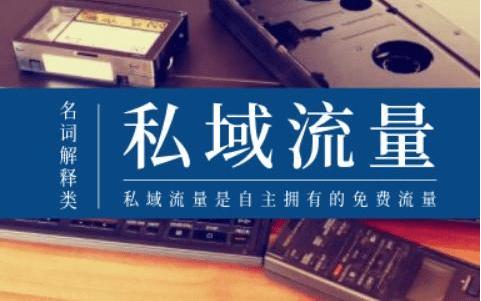 抖音爆店码2021年7月9日3.png