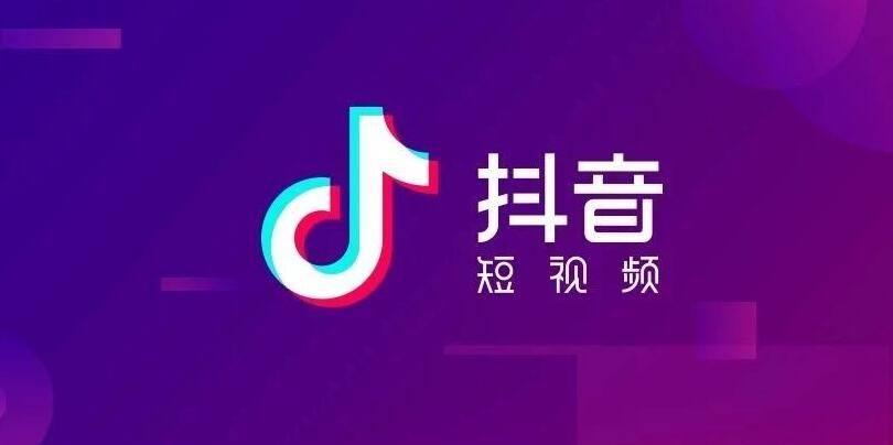 抖音爆店码2021年6月4日2.jpeg
