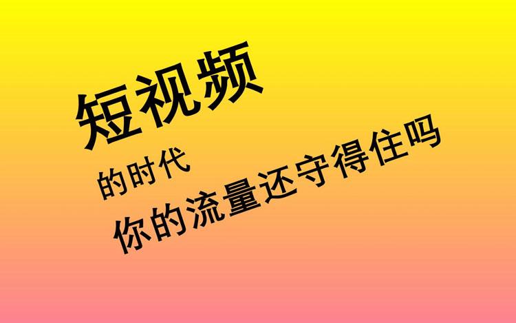 抖音爆店码2021年6月4日8.jpg