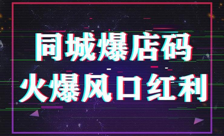 抖音霸屏4.jpg